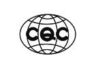 CQC多重标准认证