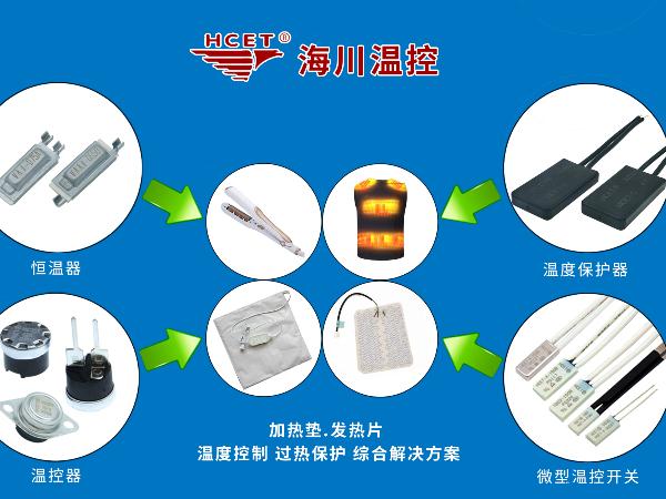 南京海川电子参加广州国际电热展