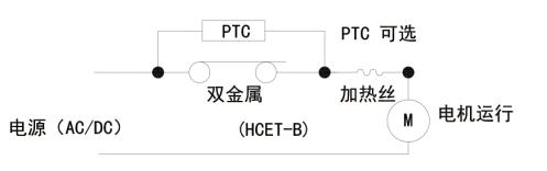 电流温度双保护电机保护器