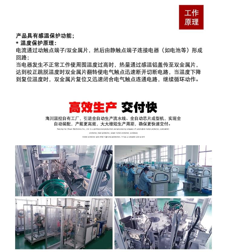 HC301详情页完成-字体华康_04