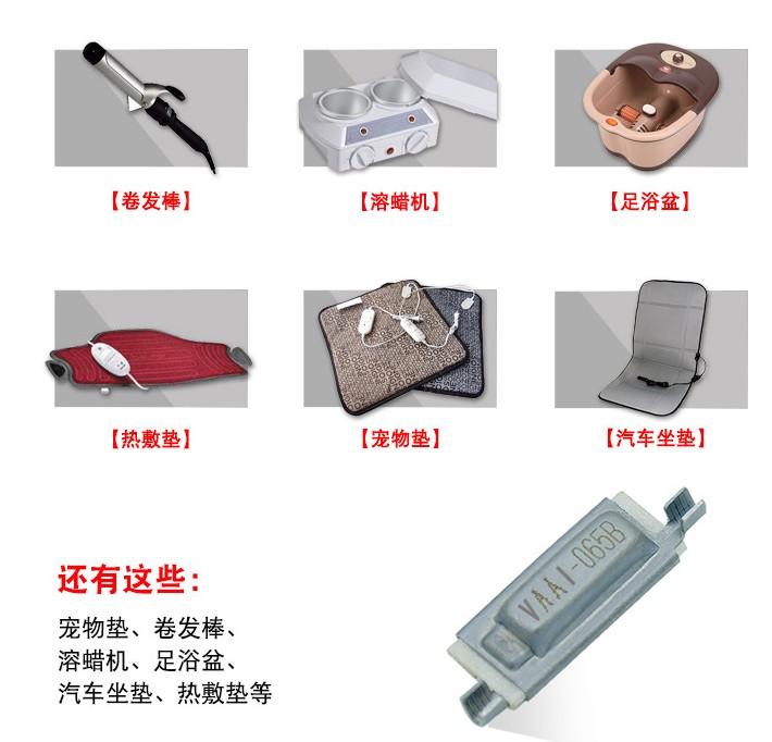 恒温器应用
