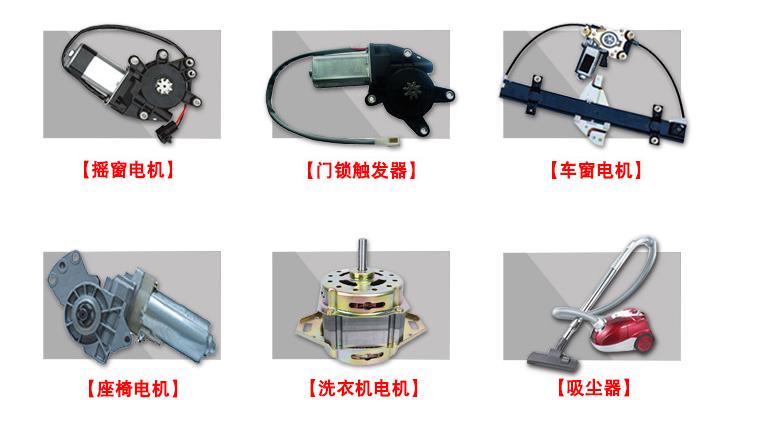 HC01应用