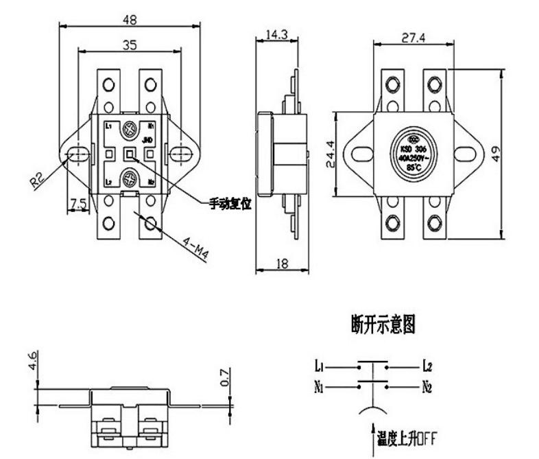 HC301系列温度控制器
