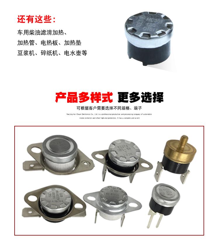 HC301详情页完成-字体华康_10