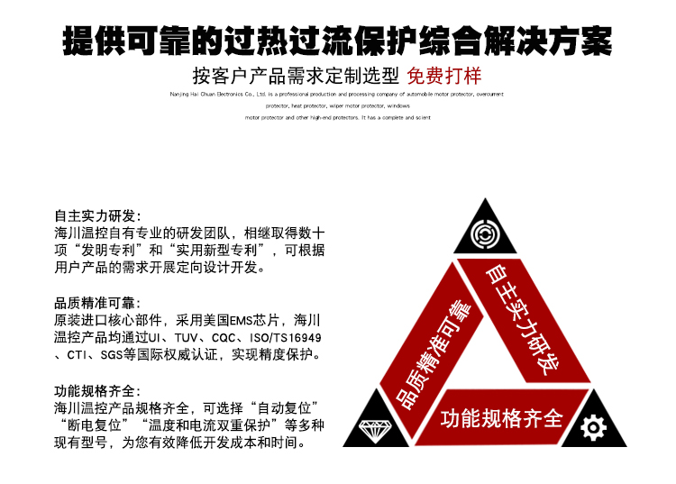 TB05详情页完成-字体华康_02