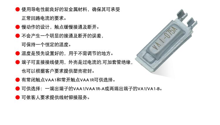 VA1-VAA1详情页完成-字体华康_07