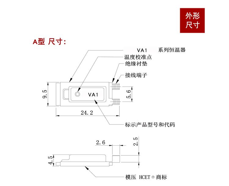 VA1-VAA1详情页完成-字体华康_09