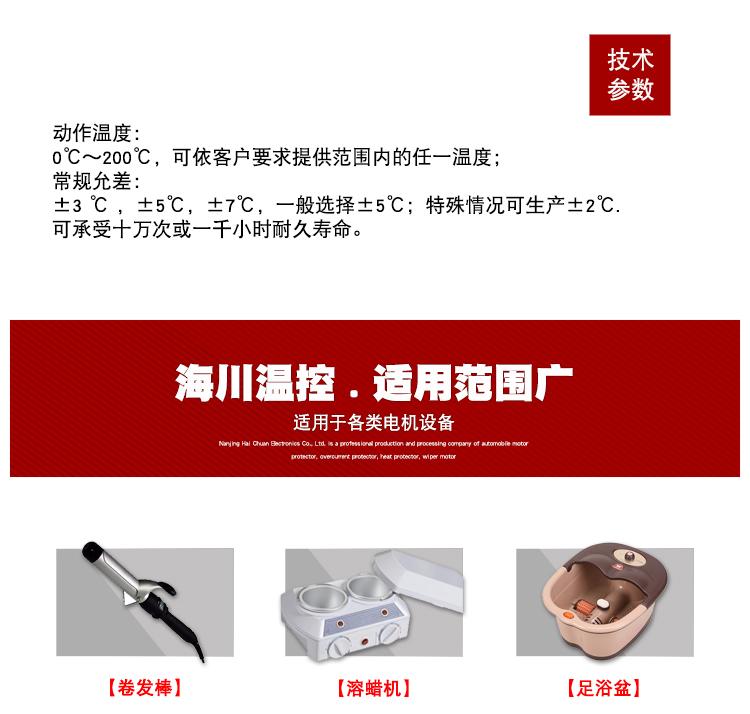 VA1-VAA1详情页完成-字体华康_11