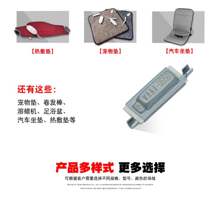 VA1-VAA1详情页完成-字体华康_12