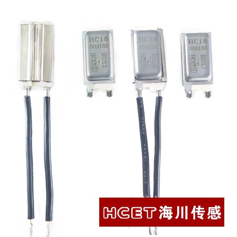 HC18电机保护器