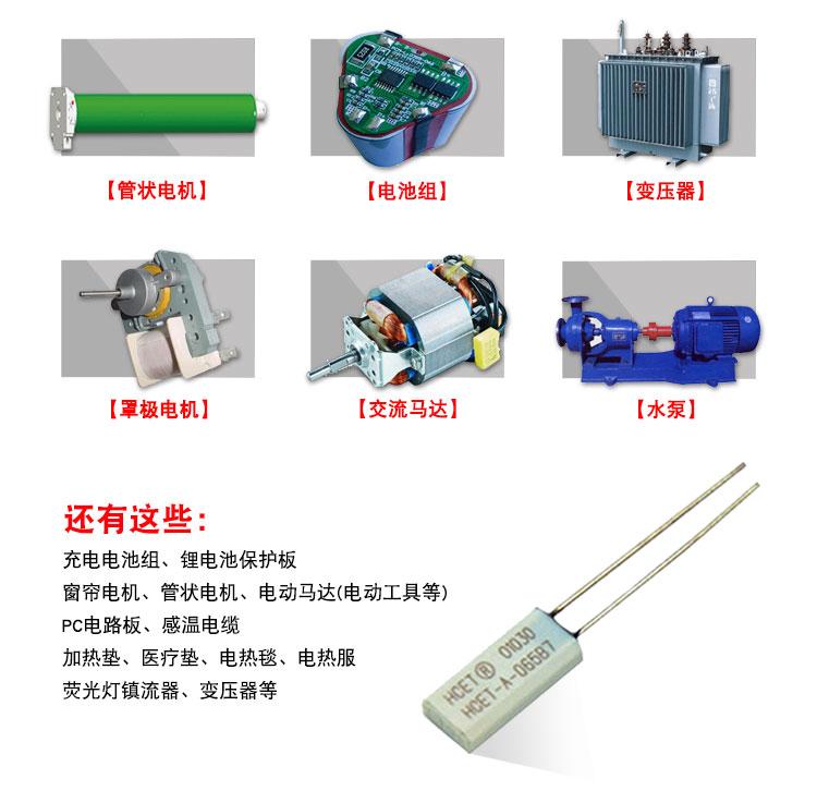 HCET-A详情页-字体已换华康(模版)_12