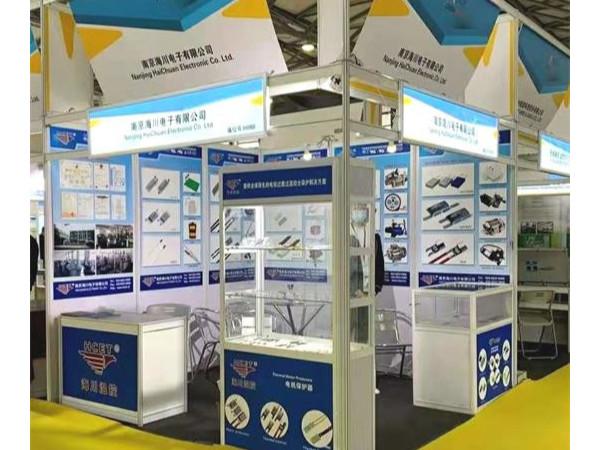 2020第二十届中国国际电机博览会,展位号:N5-H080